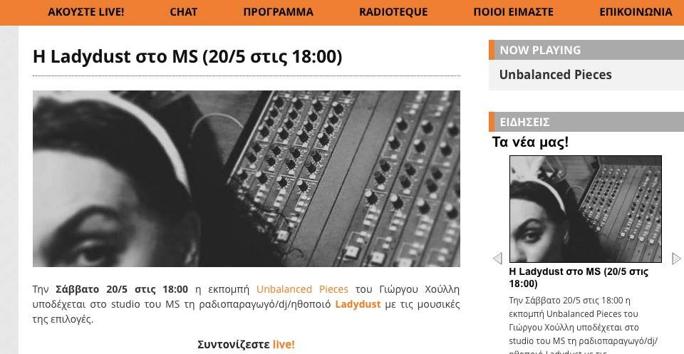 MS SOCIETY RADIO