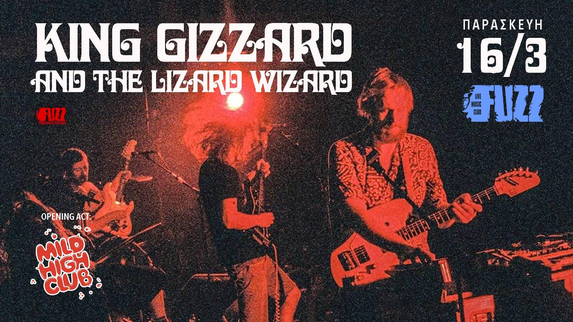king lizzard